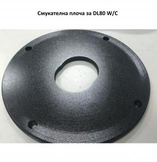 EBARA DL - DL W/C